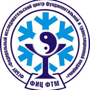 Клиника НИИЭКМ