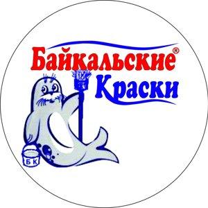 Байкальские краски