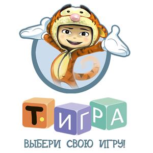 Т-Игра