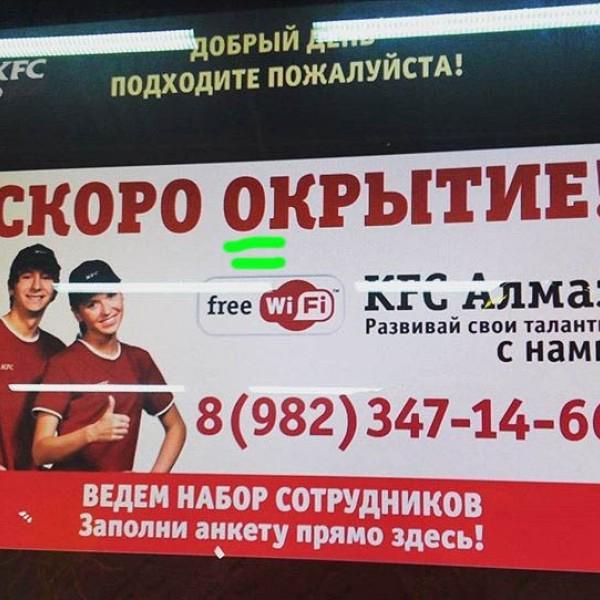 So good... russian