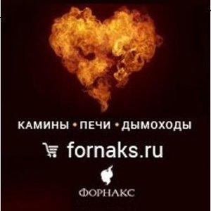 ФОРНАКС