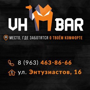 VHbar
