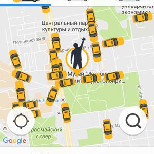 Скачиваем приложение для вызова такси