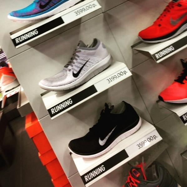 01477b4dc7fa Nike, сеть фирменных магазинов в Москве на метро Новослободская ...