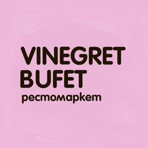 VINEGRET BUFET