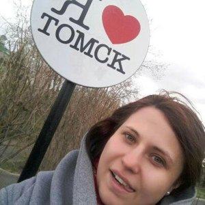 Даринка Кондрашёва