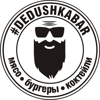 Dedushka grill & bar