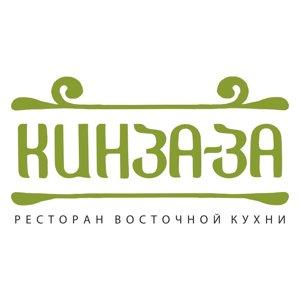 КИНЗА-ЗА