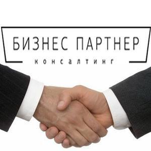 Бизнес Партнер, ООО