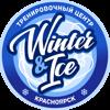 Winter & Ice