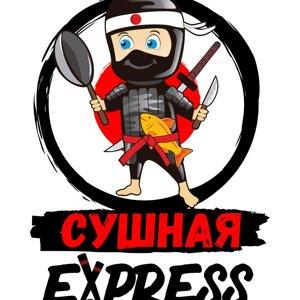 Сушная-Экспресс