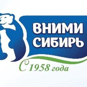 ВНИМИ-Сибирь, ООО