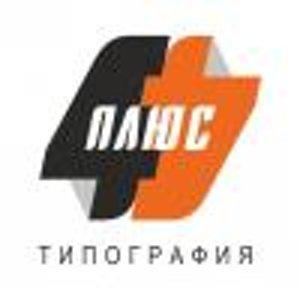 Типография 4+4, ООО