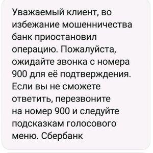 как заказать гетт такси по телефону в москве