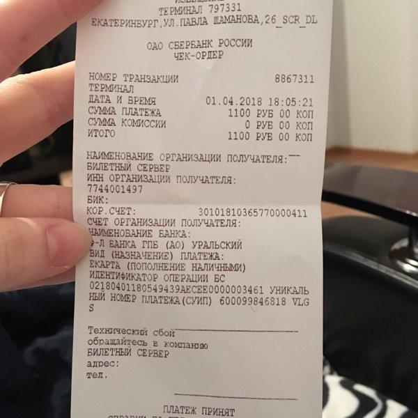 Кредит 6000 рублей