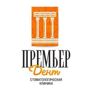 Премьер Дент, ООО