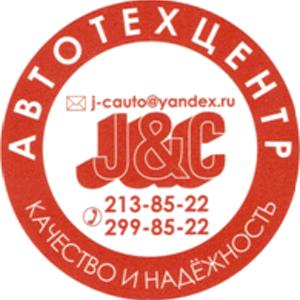 J-C auto