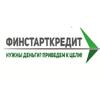ФинСтартКредит