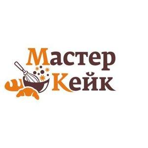 Мастер Кейк