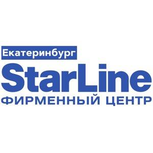 СтарЛайн