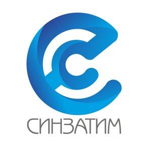 Синзатим-Урал