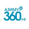 Азимут 360, туристическая компания