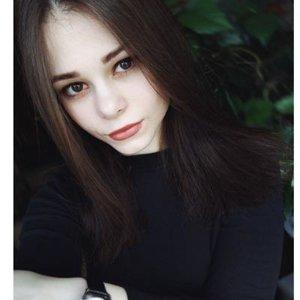 Viktoria Korkova