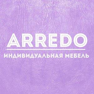 Арредо