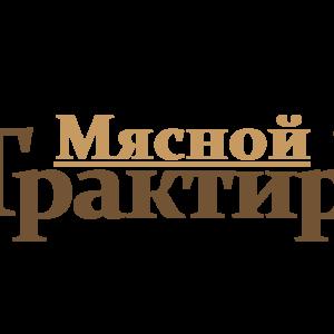 Мясной ТрактирЪ
