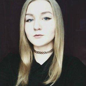 Валерия Чулкова