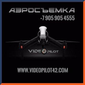 ВидеоПилот