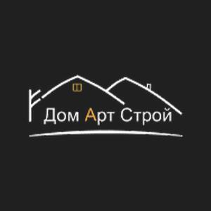 Дом Арт Строй