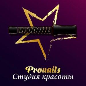 PRONAILS.STUDIO