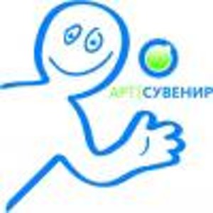 АртСувенир-Новосибирск, ООО