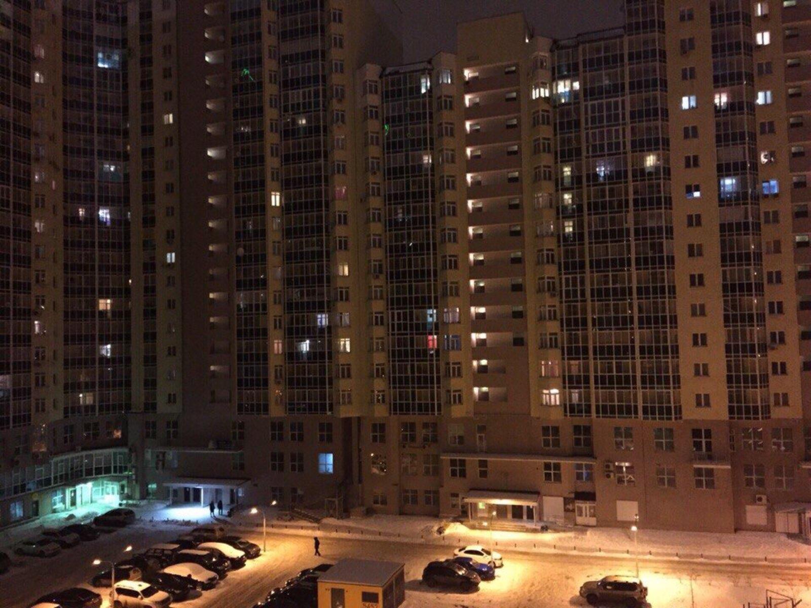 Екатеринбург вид из бажовского фото сиамских близнецов