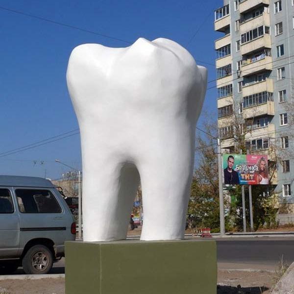 Зубик у входа в клинику
