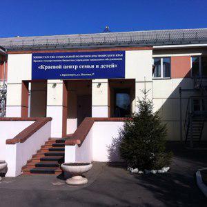 Краевой центр семьи и детей