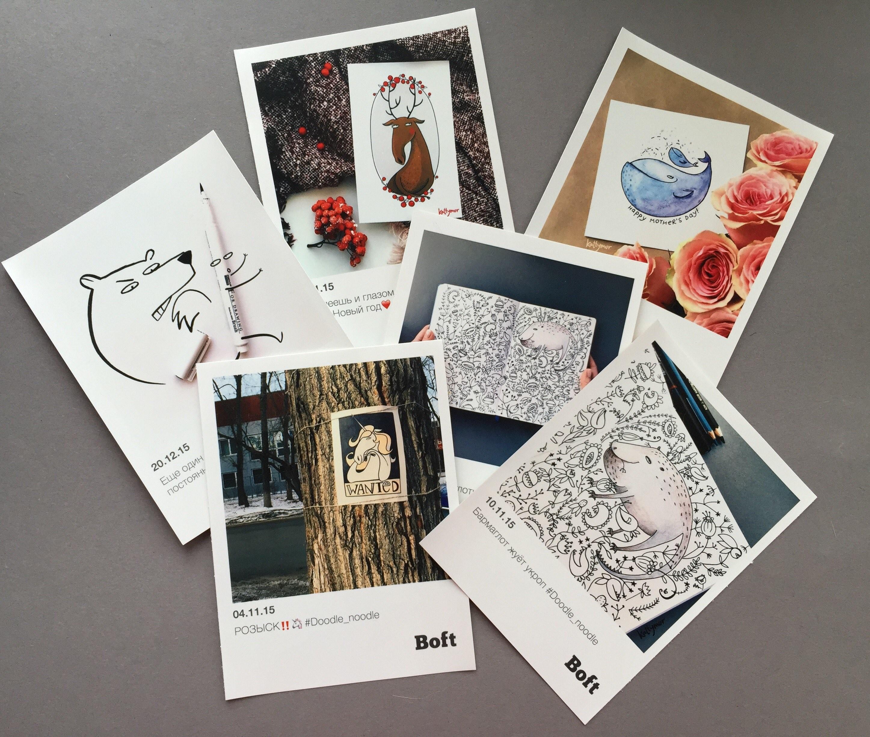 Напечатать открытки из фотографий, баннеров открыток картинки