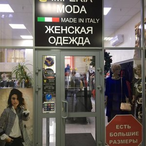 0b83c6d9a0f Чисто случайно посчастливилось заглянуть в данный магазин. Сразу в глаза  бросилось обилие вещей