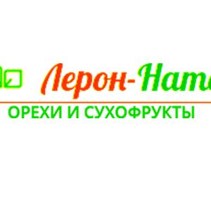 Лерон-Натс