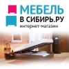 Мебель в Сибирь.Ру