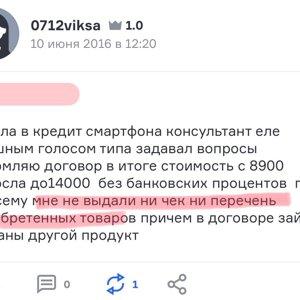 красноярское отделение n 8646 пао сбербанк г.красноярск реквизиты