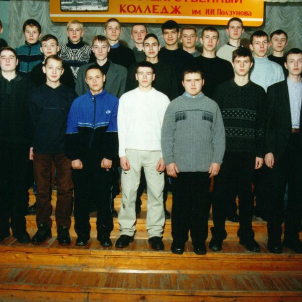наша группа) 2002 г.