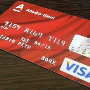 Вот такую карточку не может мне поменять Альфа-банк