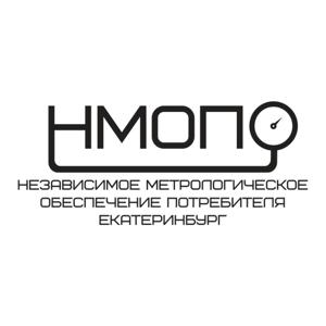 НМОП Екатеринбург