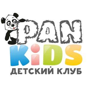 PANkids