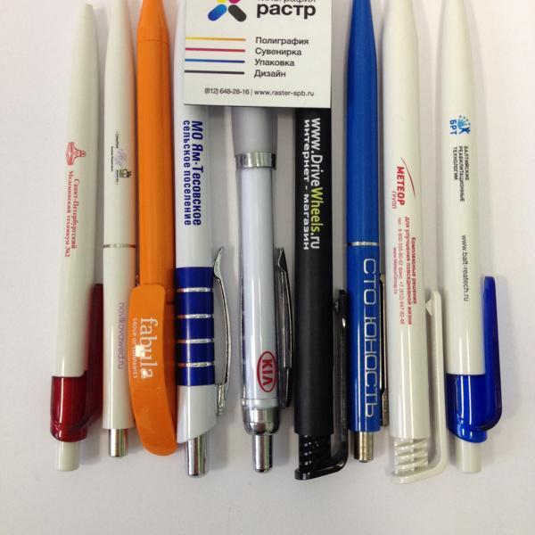 Ручки с логотипами компаний, тампопечать