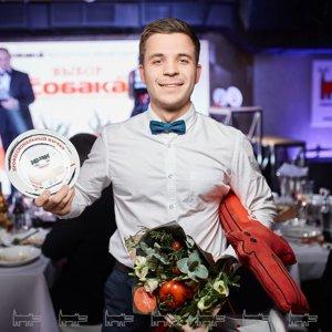 Дима Chef