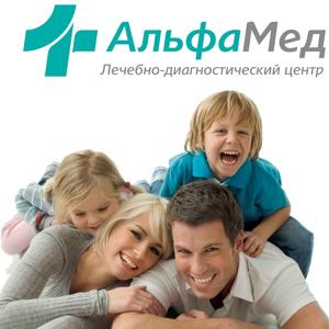 АльфаМед, ООО