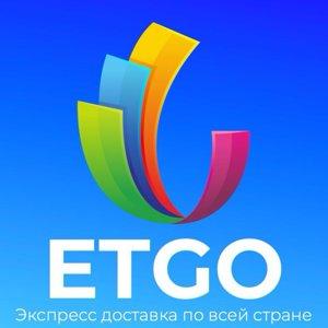 Доставка ETGO - Доставка по стране